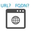 FQDN?URL?ドメイン名?違いは?